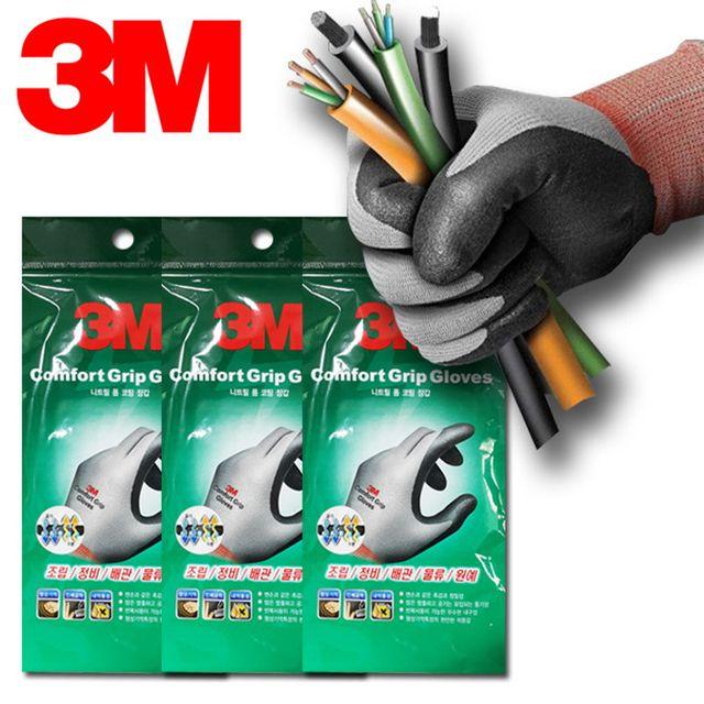 W 3M 조립 정비 배관용 회색 코팅장갑 3켤레