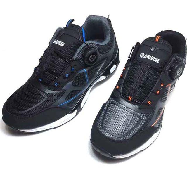 W AG902 남성운동화 다이얼운동화 원버튼운동화 신발