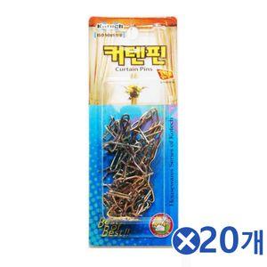 TC~커텐핀 커튼설치 DIY 인테리어 20팩