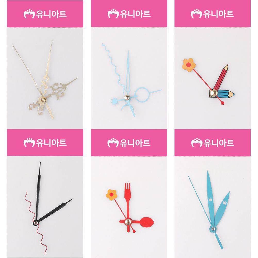 시계만들기 1000 모양시분침 모음 만들기교육 만들기재료 시계침 시계바늘