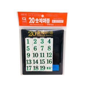 월성 20 숫자퍼즐 X5개 슬라이딩퍼즐 숫자맞추기 게임
