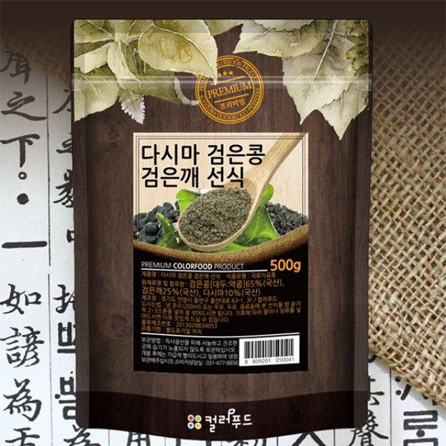 W007802다시마 검은콩 검은깨 선식 국산 500g  검은콩선식