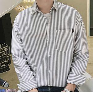 9938cc8eaa3 남자 세로줄 남방 셔츠 와이셔츠 캐주얼옷 신상