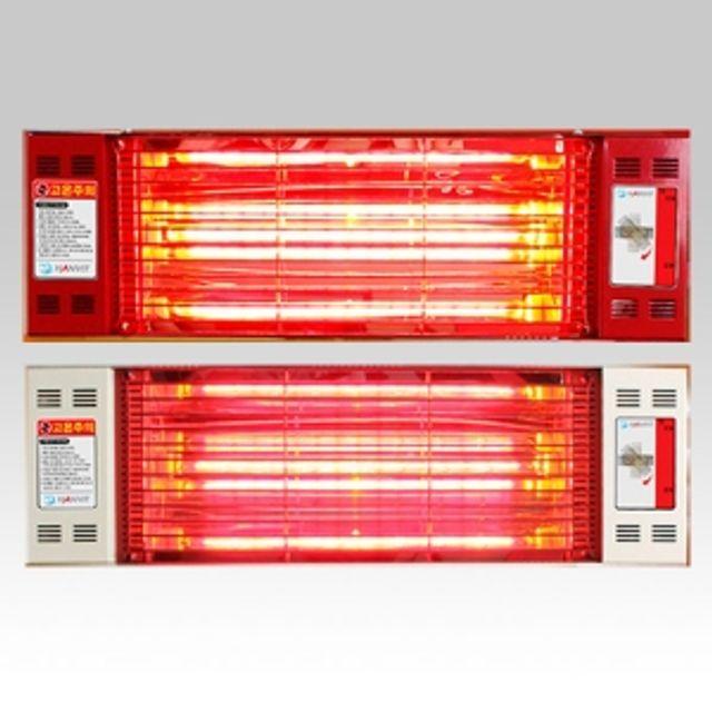 근적외선 벽걸이용 히터 HV-1060/1500W
