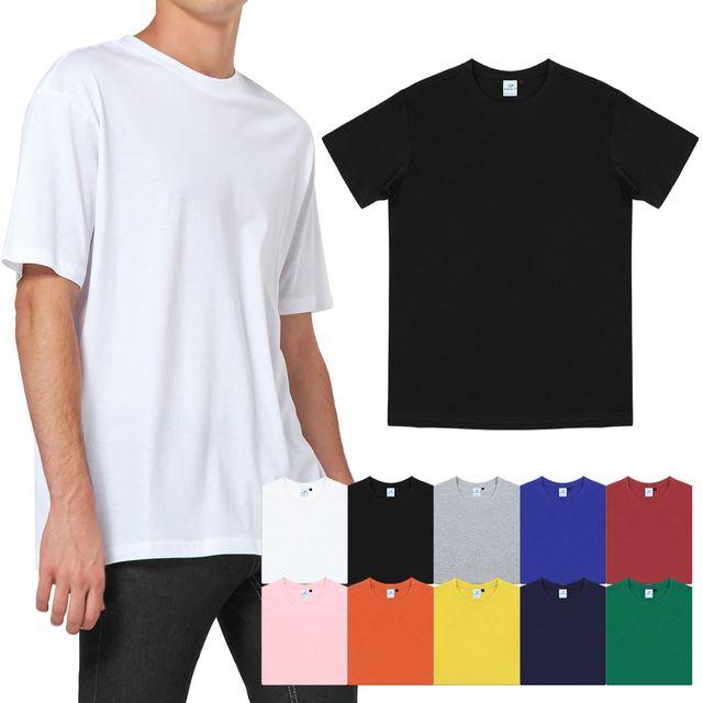 W 남녀공용 20수 순면 반팔 티셔츠