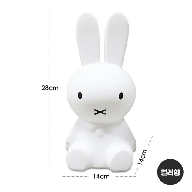 [해외] 미피 토끼 무드등 LED 조명 수유 수면등 컬러형 28cm