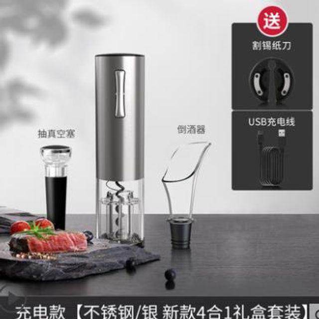 [해외] 전동 자동 와인 오프너 스틸 병따개 주방용품 20