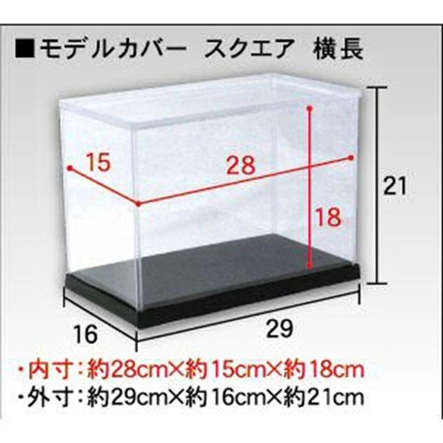 프리미엄 파츠 콜렉션 모델 커버 스퀘어 수평 블랙  PPC Kn12BK 모형공구도료서적 케이스공구함 HOBBYBASE HOBBYBASE 디자인모형소품