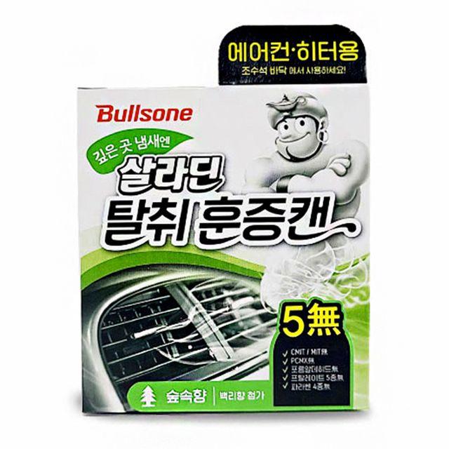 W 차량용 에어컨 히터 냄세 제거용 탈취 훈증캔 숲속향
