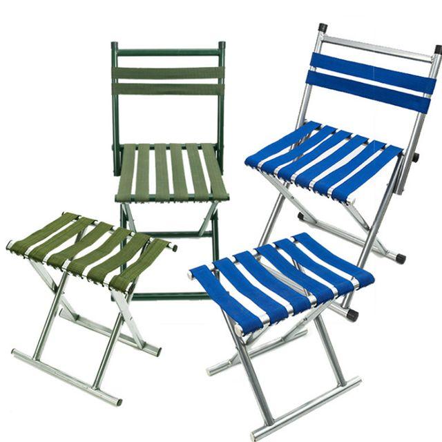 플로키 접이식 캠핑의자 휴대용 낚시의자