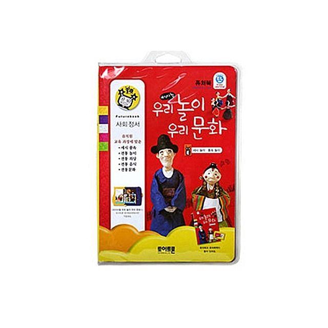 W00782E퓨처북 우리 놀이 우리 문화 장난감 완구 어린이 아동 유아