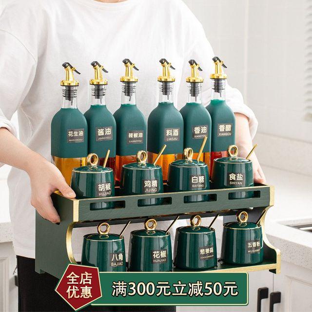 [해외] 가벼운 고급 가정용 세라믹 조미료 상자 유리