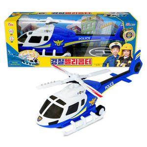 어린이 경찰 헬리콥터 헬기 비행기 장난감