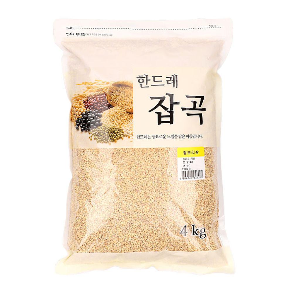 찰보리쌀(국내산)4kg/월드그린,쌀5kg,고시히카리10kg,찹쌀,신동진쌀20kg,백미20kg,백미10kg,잡곡,이천쌀,현미10kg,고시히카리20kg