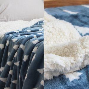 나무패턴 극세사 블랑켓 담요 네이비 침실 거실 이블
