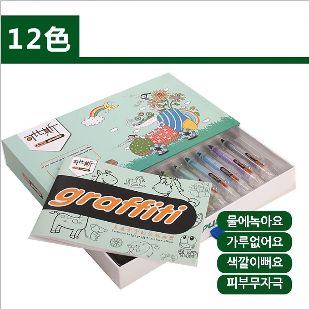 워터초크,초크물백묵,수용성분필,분필보드마카
