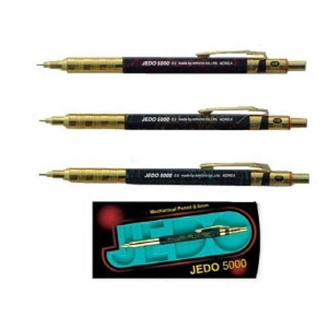 W1318635000 제도샤프(0.5mm) 사무용품 필기구 샤프 샤프심