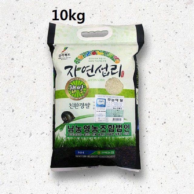 [현재분류명],오르빌 전라도 현미찹쌀 10kg,찹쌀,현미,현미찹쌀,국내산찹쌀