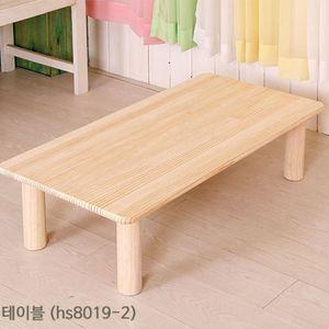 D42 학습용 좌식 직사각 테이블 유치원 책상