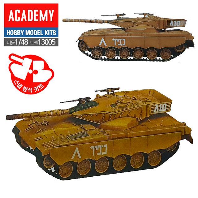 W AC005 이스라엘 전차 메르카바 탱크 1대48