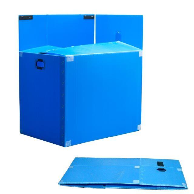 이삿짐 박스 운반용 플라스틱 상자 중형 10개 1묶음