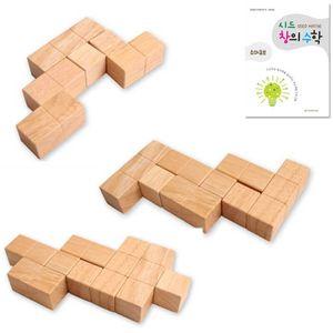 유치원 아동 퍼즐 놀이 소마 큐브 수학 학습 원목