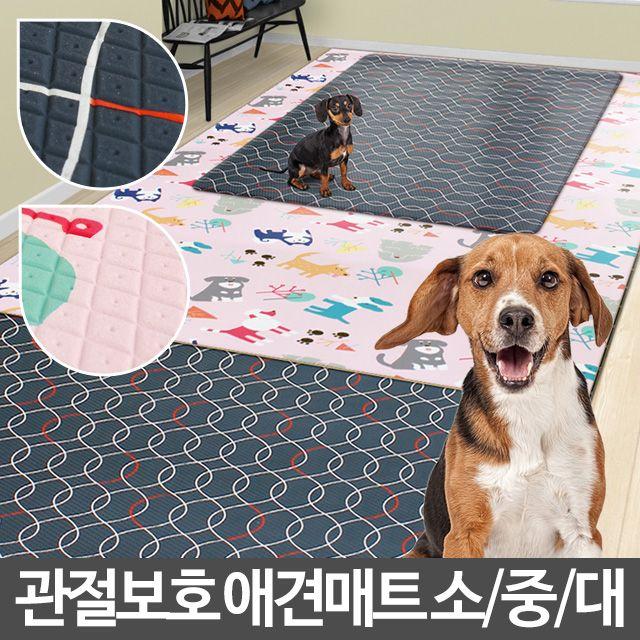 애견매트 반려견 강아지 미끄럼방지 매트리스 바닥