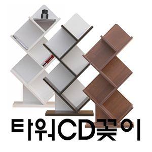 타워CD꽂이 CD꽂이 씨디꽂이 씨디정리대 CD정리대 CD장 씨디장
