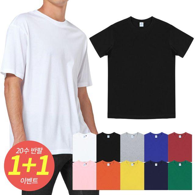 W (1+1)남녀공용 20수 순면 반팔 티셔츠