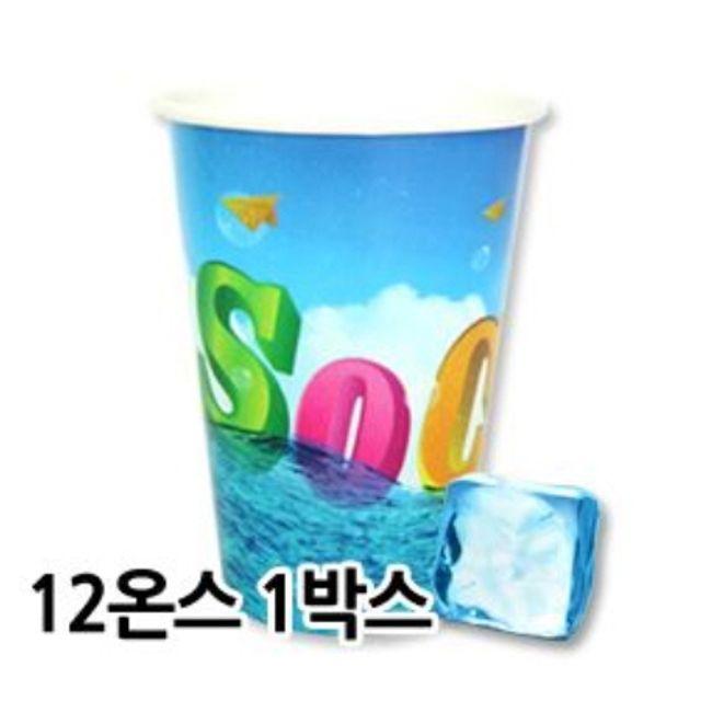 (12온) 음료용 종이컵_쏘쿨 1000개입