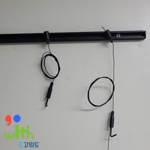 (고위드) 액자걸이 잠수함-블랙(소)1 레일50cm set