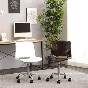 이스타드 체어 의자 컴퓨터의자 책상의자 사무용의자