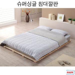 삼나무 마루형 슈퍼싱글 침대깔판 G-111