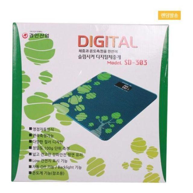 슬림시커 디지털체중계(SD-303)