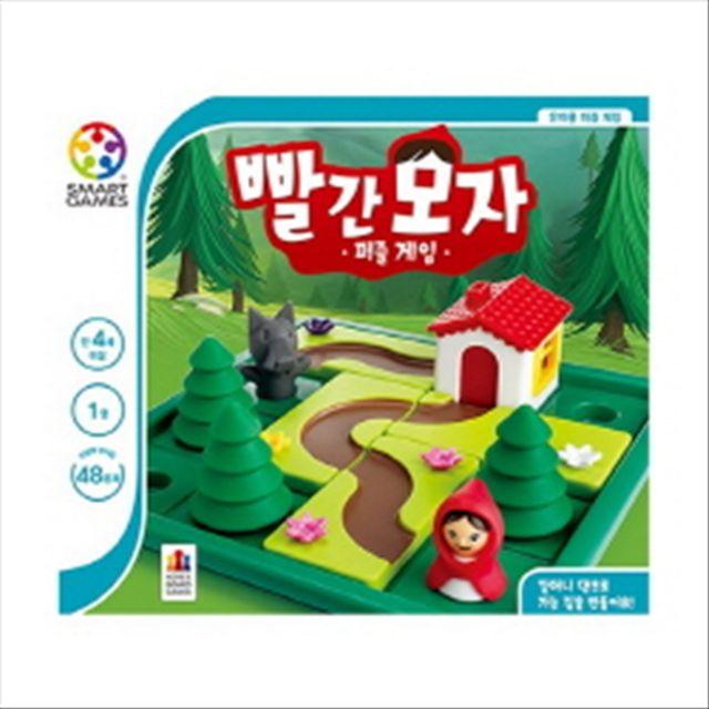 보드게임 빨간 모자 퍼즐 게임