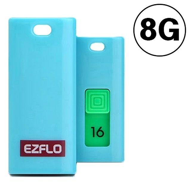 매머드 GU20 USB8G/스카이 [제작 대량 도매 로고 인쇄 레이저 마킹 각인 나염 실크 uv 포장 공장 문의는 네이뽕]