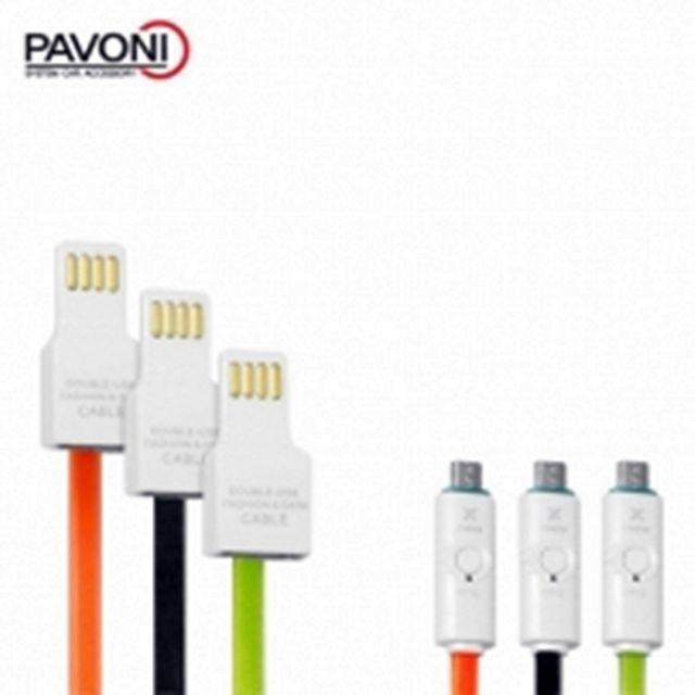W37A3B5파보니 스마트폰 USB재생 연결 OTG 케이블