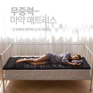3D 편안한 수면자세 무중력 토퍼 마 약 매트리스