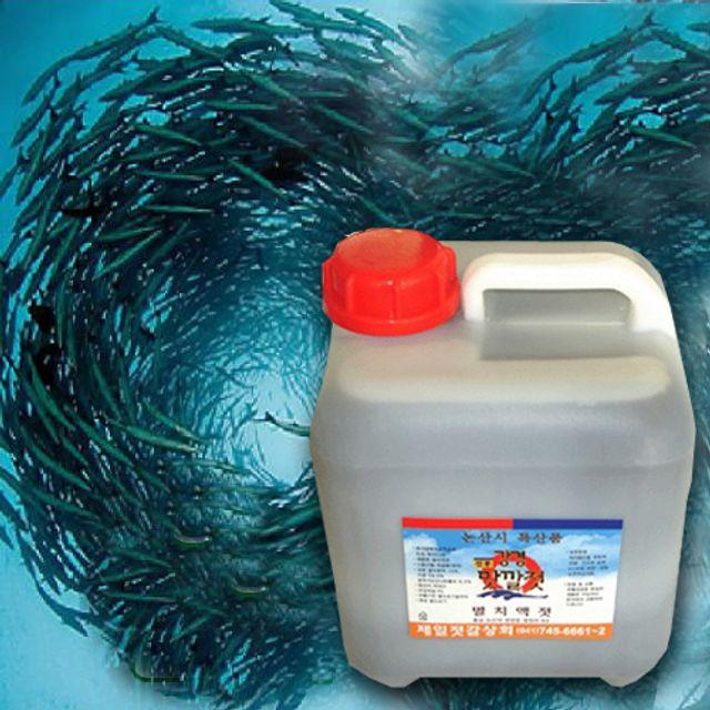 서해바다 강경 멸치액젓 10kg,멸치액젓,멸치,강경멸치,서해바다,액젓
