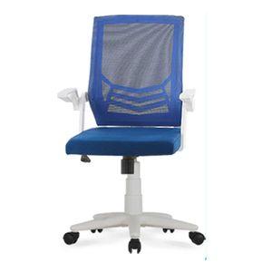 등받이 기울어 지는 사무실 의자 바퀴 이동식 체어