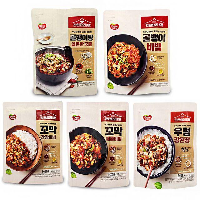 W 간편 즉석 요리 식품 강된장 꼬막 비빔밥 간편요리