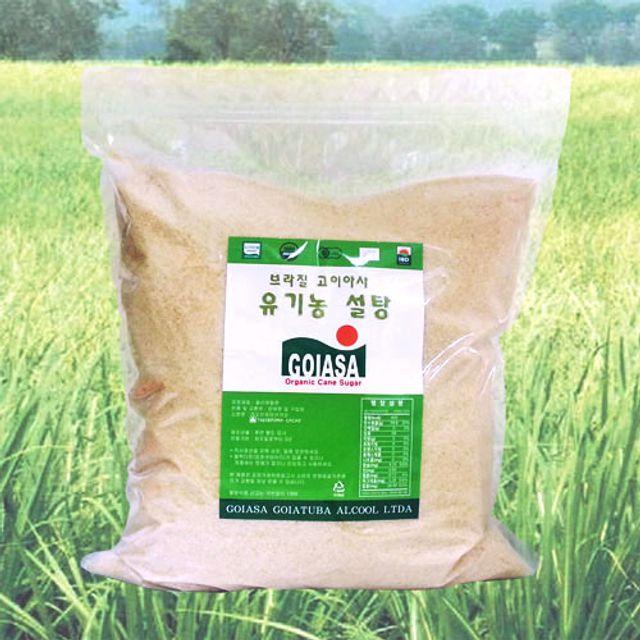 브라질 고이아사 유기농 설탕 1kg /유기농원당