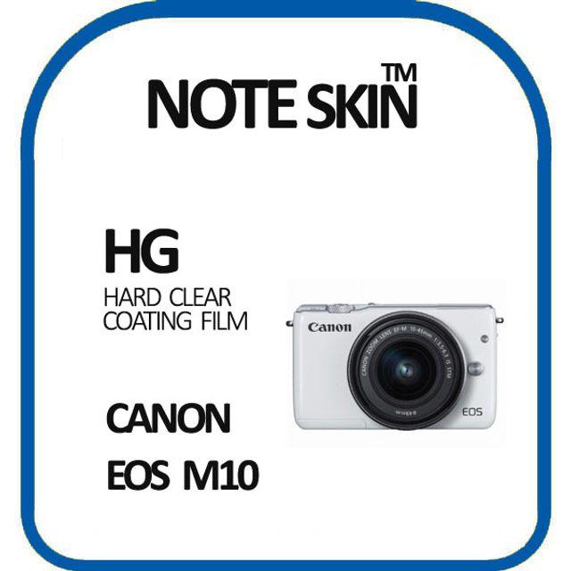 캐논 EOS M10 고광택 액정보호필름 - 벌크포장