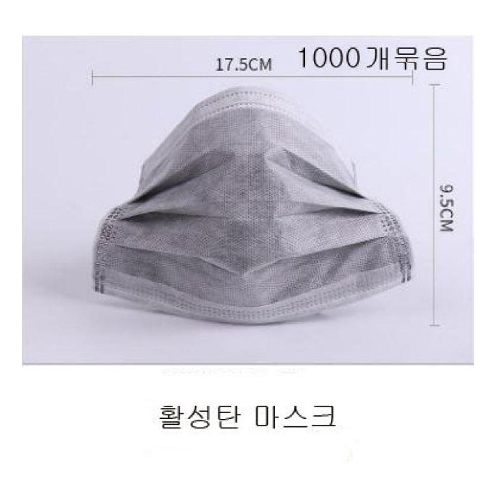 [더산쇼핑]해외직구(묶음상품기획전)1000개묶음 일회용마스크 활성탄 마스크 먼지 차단 마스크/ 배송기간 영업일기준 5~15일