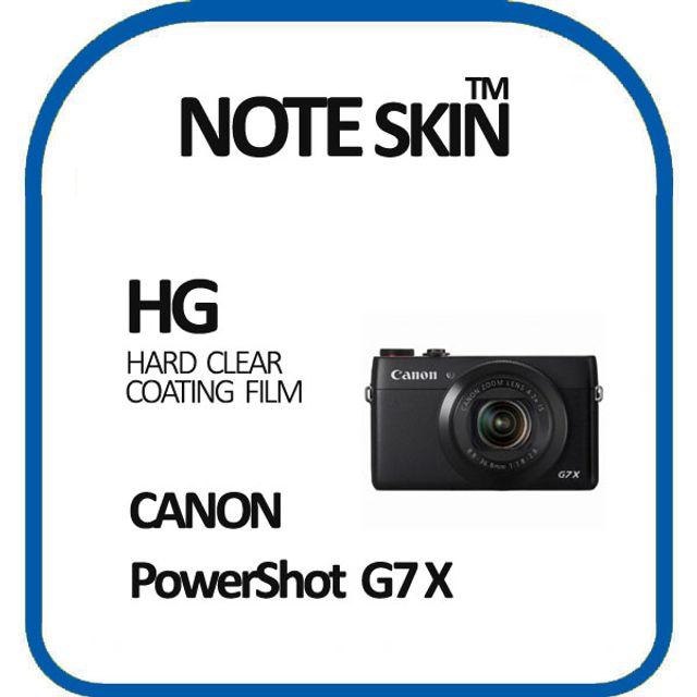 캐논 파워샷 G7 X 고광택 액정보호필름 - 벌크포장