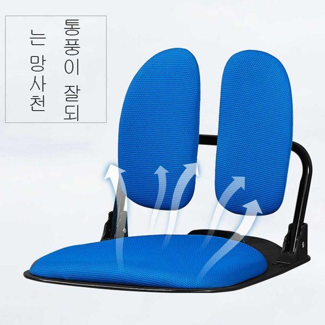 등받이 좌식 1인 편한 접이식 바닥 의자 보조 체어