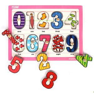 유아 아동 놀이로 하는 숫자 배우기 공부 게임