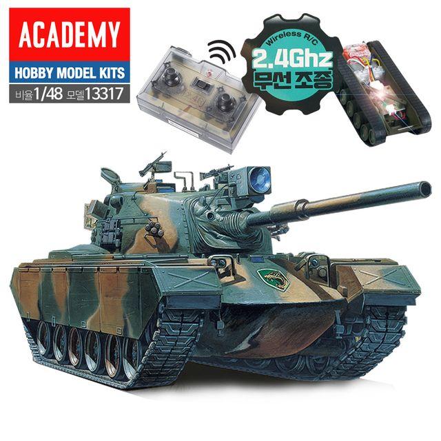 W AC317 무선RC탱크 한국 M48A5K전차 1대48