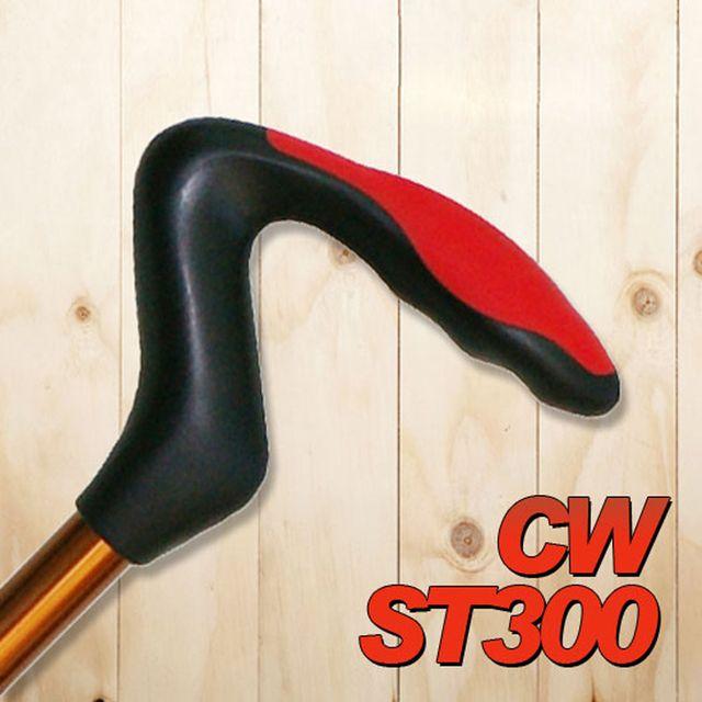 조절이 가능한 좋은 쿠션감 알루미늄 사발 지팡이