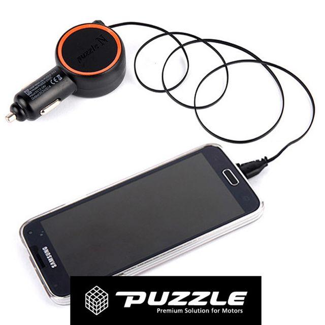 W 퍼즐055 릴홀더 차량 2.4A 급속 스마트폰 충전기